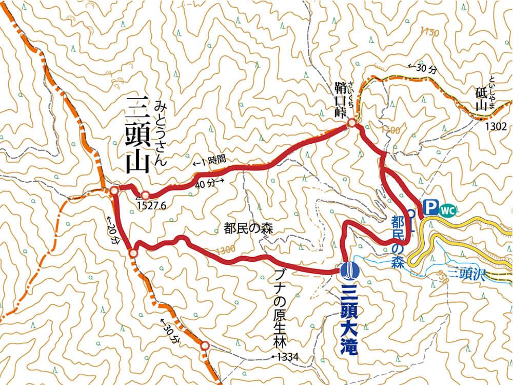 三頭山の登山道地図
