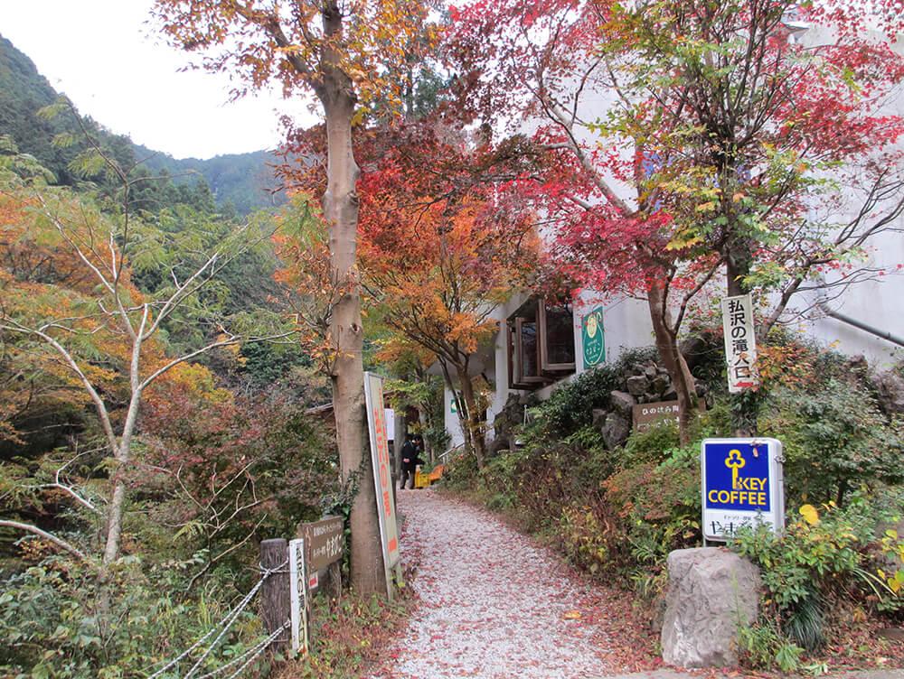 払沢の滝遊歩道